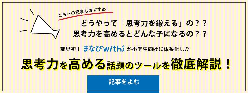 shikoCTA.jpg