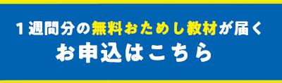omoshikomi.jpg