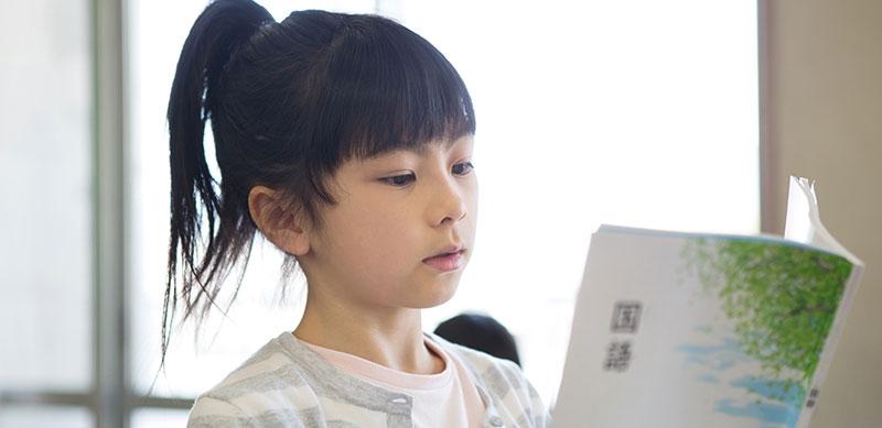 一生ものの読解力を身につけたい!小学生の読解力を伸ばすために効果的 ...